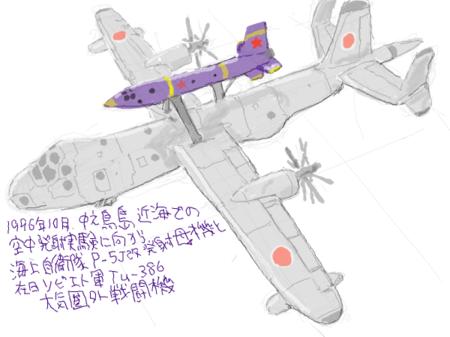日記絵20081008