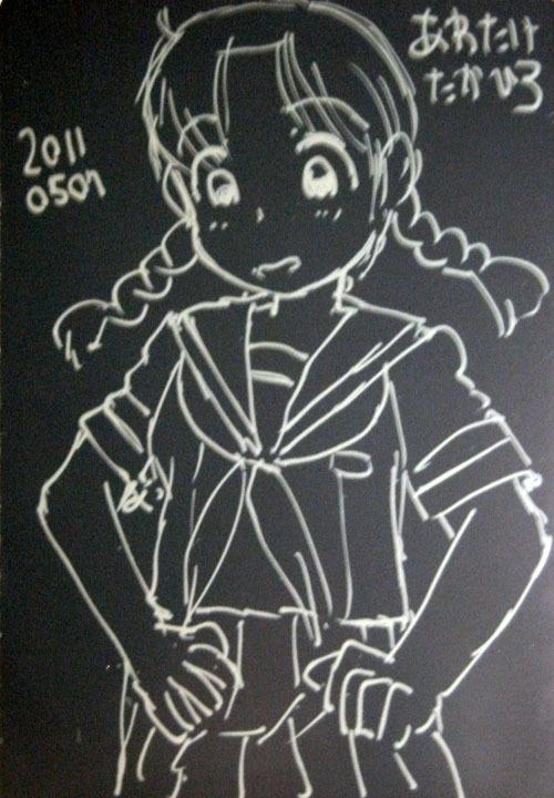 Aw20110507a