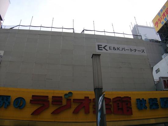 20120122a