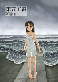 Aw_book48_s_2